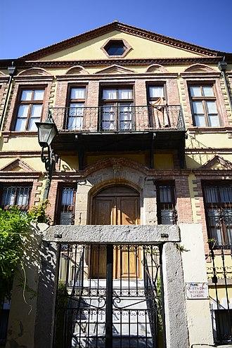Xanthi - Folklore museum