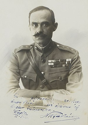 5/42 Evzone Regiment - Photo of Col. Nikolaos Plastiras