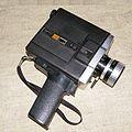 Аврора-215 кинокамера.JPG