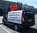 Автомобиль Николая Улитина за Хабаровск в Екатеринбурге 1 августа 2020 года.jpg