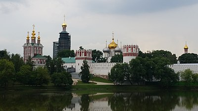 Справку из банка Новодевичий проезд срок действия дополнительного соглашения к трудовому договору
