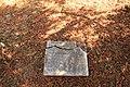 Братська могила воїнів Радянської Армії Григорівка IMG 0830.jpg
