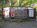 Братська могила в селі Бандурове.JPG