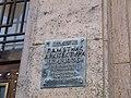 Будинок банку (мур.) зображення 16.JPG