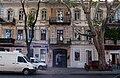 Будинок житловий Пушкинская, 74.jpg