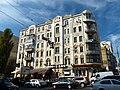 Будинок прибутковий, Саксаганського 109-20.JPG