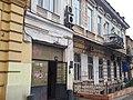 Будинок прибутковий Маврокордато в Одесі.jpg