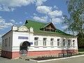 Г. Грайворон, Белгородская обл. Номера Жидовцева, 1914 г.JPG