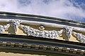 Декор палацу Грохольських у вигляді коров'ячих черепів, Вороновиця P1400537.jpg