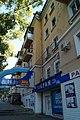 Дом, где жил и умер русский поэт, писатель, журналист Комаров П. С. (улица Карла Маркса, 41, кв. 3, торец).JPG