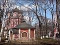 Донской монастырь - panoramio (52).jpg