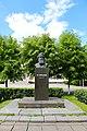 Житомир, Пам'ятник В. Г. Короленку — російському письменнику, Майдан Короленка.jpg