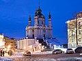 Зимний вид на Андреевскую церковь.jpg