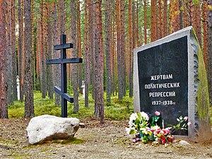 Mass graves from Soviet mass executions - Image: КрасныйБор