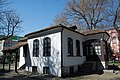 "Къща-музей ""Цар Освободител Александър II"" - panoramio (4).jpg"