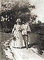 Левитан и Кувшинникова.jpg