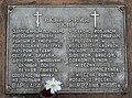 Мемориальное кладбище жертв политических репрессий Макариха. Котлас (02).JPG