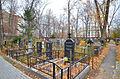 Миусское кладбище - могилы 2.jpg