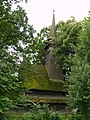 Михайлівська церква, Крайникове 8.JPG