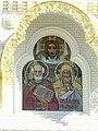 Морской собор. Мозаика св.Иоанна Рыльского.jpg