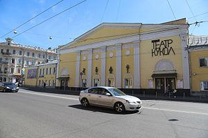 ВИДЫ КУКОЛЬНОГО ТЕАТРА Петрушка кукольный театр