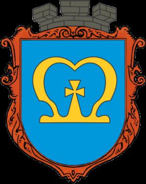 Mostyska - Image: Мостиська герб