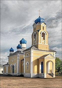 Мсціслаўскія замалёўкі 02.jpg