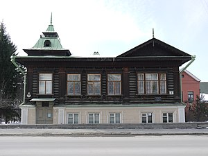 Музей «Литературная жизнь Урала XIX века» 01.JPG
