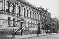 Музей Ханенків (1930-ті).jpg