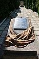 Немирів, Братська могила воїнів Радянської Армії та учасників партизанського та підпільного руху.jpg