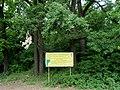 Охоронна таблиця памятки природи.JPG