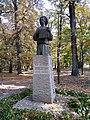 Пам'ятник Прокоповичу у Батурині.jpg