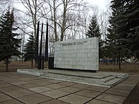 Памятник участникам Октябрьской Революции и Гражданской Войны. Вид спереди.jpg