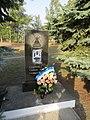 Пам'ятний знак чорнобильцям, с. Мошни, 2.jpg