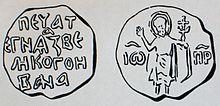 Печать Ивана Калиты