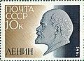 Почтовая марка СССР № 3191. 1965. 95-я годовщина со дня рождения В.И.Ленина.jpg