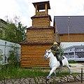 Противопожарная служба, Якутск - panoramio.jpg