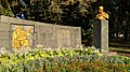 Рівне, парк Шевченка. Пам'ятник Т. Г. Шевченку.jpg