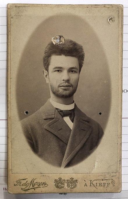 Фото з особистої справи студента Університету св Володимира Єфремова Сергія