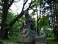 Скульптура в парку санаторію «Карпати».jpg