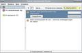 Снимок-Центр приложений Ubuntu MySQL progress.png