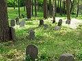 Старое еврейское кладбище (2) - panoramio.jpg