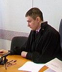 Судья Антон Белых.jpg