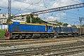 ТЭМ18Д-056, Russia, Chelyabinsk region, Zlatoust station (Trainpix 180051).jpg