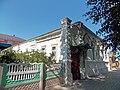 Тетюши, здание казначейства.jpg