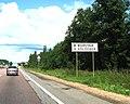 Трасса Москва - Питер (Россия) Въезд в город Вышний Волочёк - panoramio.jpg