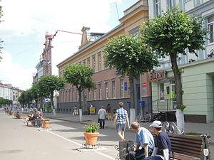 Справку из банка Гончарова улица пакет документов для получения кредита Усачёва улица
