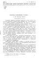 Успехи физических наук (Advances in Physical Sciences) 1927 No6.pdf