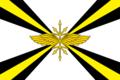 Флаг войск связи.png