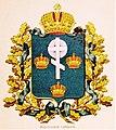 Херсонская губерния изд.Сукачова.JPG